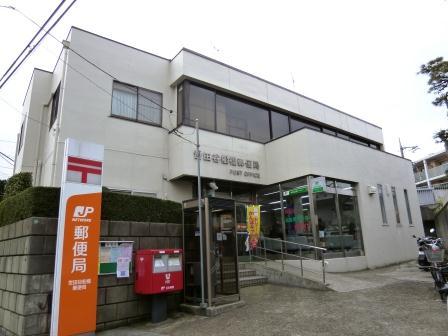 郵便局:世田谷船橋郵便局 621m