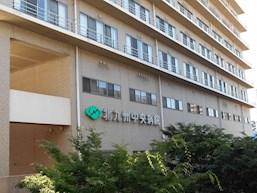総合病院:北九州中央病院 1600m