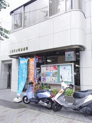 郵便局:京都天王町郵便局 214m