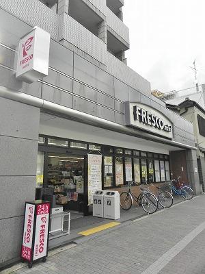 スーパー:FRESCO mini(フレスコミニ) 田中里ノ前店 464m