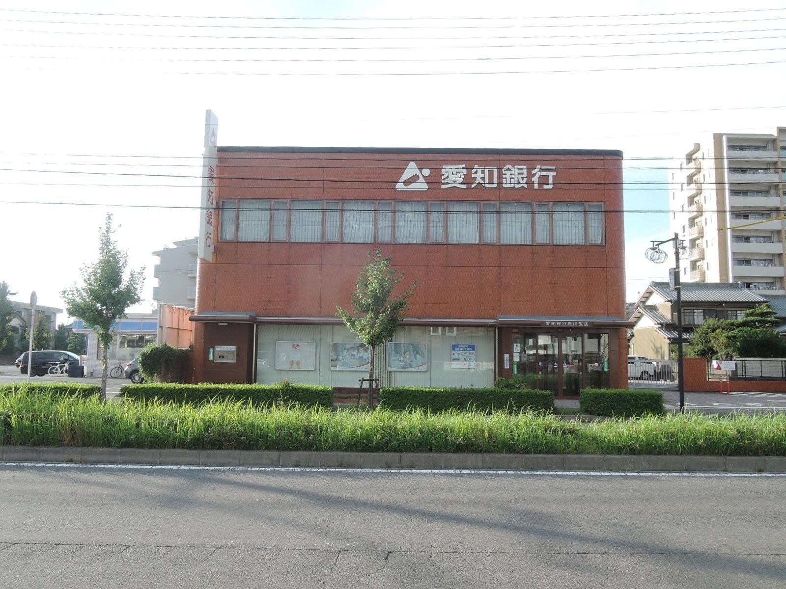 銀行:愛知銀行勝川支店 146m 近隣