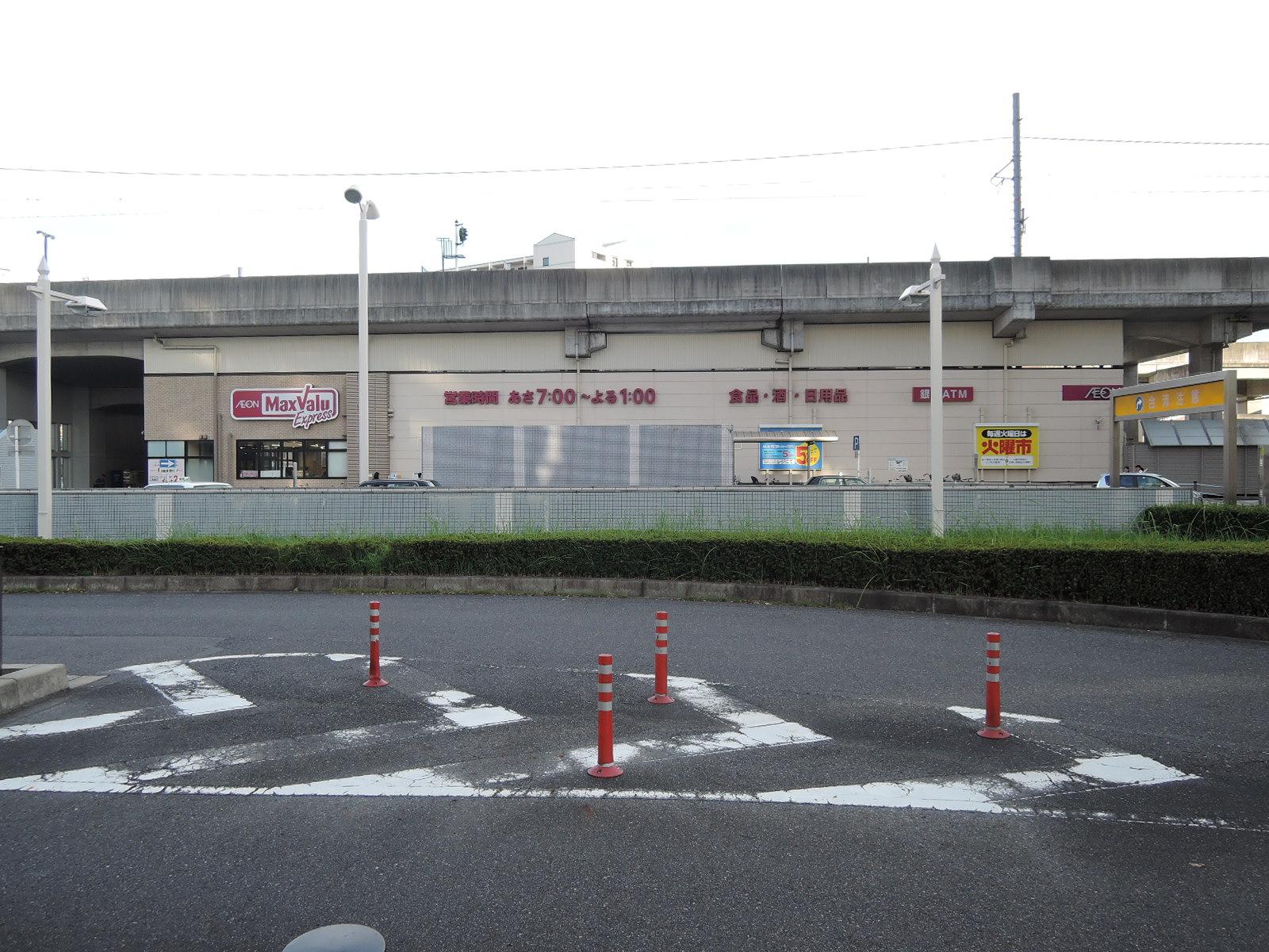 スーパー:マックスバリュエクスプレス勝川駅店 301m 近隣