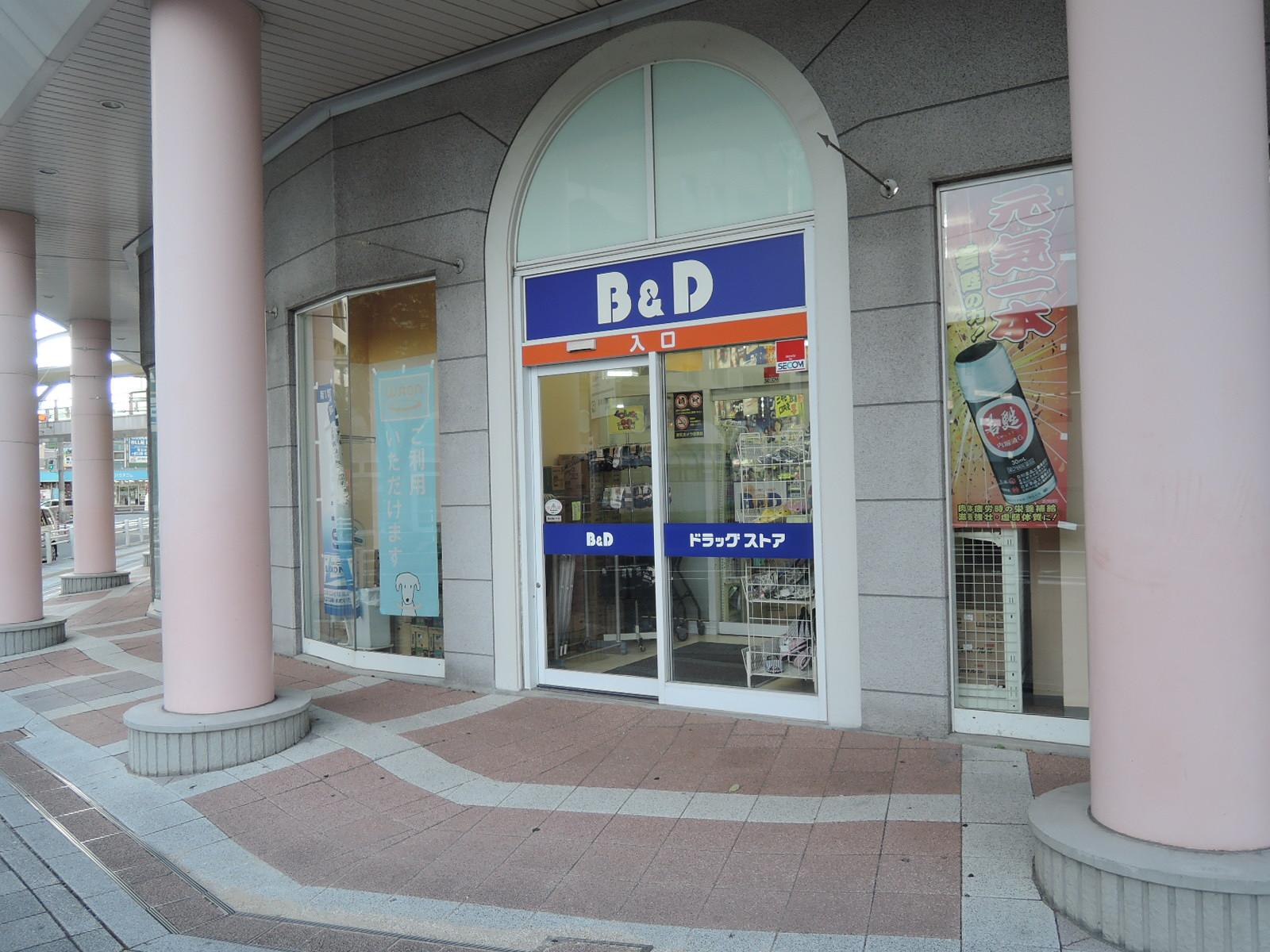 ドラッグストア:B&Dドラッグストア勝川駅店 315m 近隣