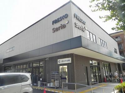 スーパー:FRESCO(フレスコ) 岡崎店 1018m
