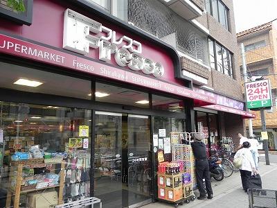スーパー:フレスコ白川店 498m