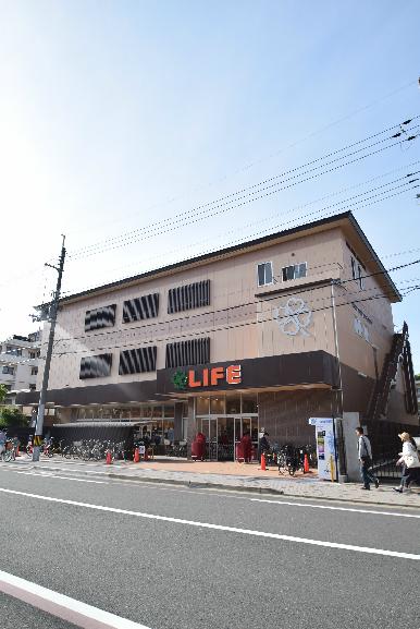 スーパー:【4/20オープン】LIFE(ライフ) 川端東一条店 348m