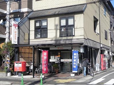 郵便局:京都吉田牛ノ宮郵便局 284m