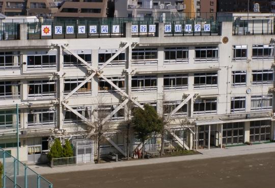 中学校:渋谷区立鉢山中学校 1013m