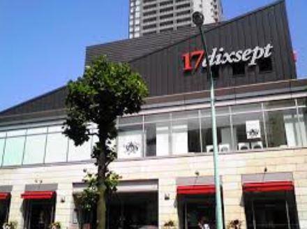 ショッピング施設:代官山アドレス・ディセ 347m