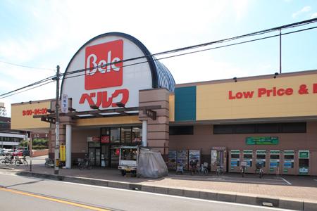 スーパー:ベルク さいたま櫛引店 216m