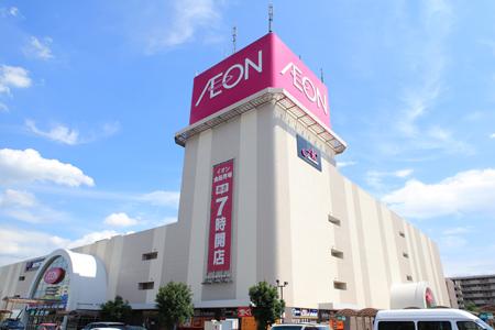 スーパー:イオン 大宮店 884m