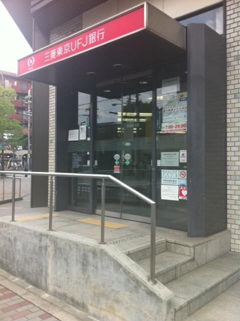 銀行:三菱東京UFJ銀行 聖護院支店 541m