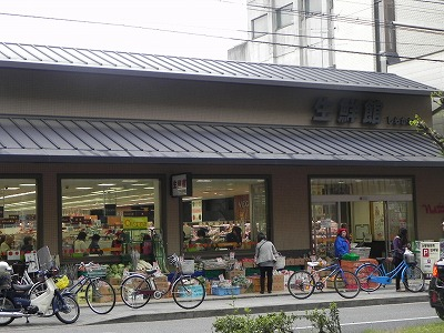 スーパー:生鮮館なかむら 白川店 456m