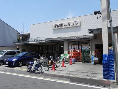 スーパー:生鮮館なかむら一乗寺店 614m