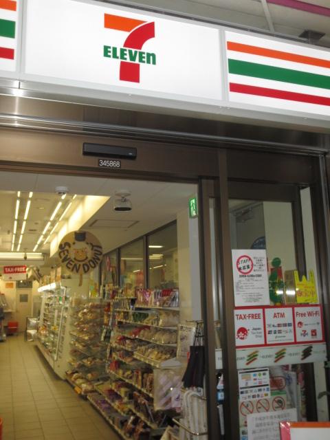 コンビ二:セブンイレブン 京都地下鉄三条京阪駅店 292m