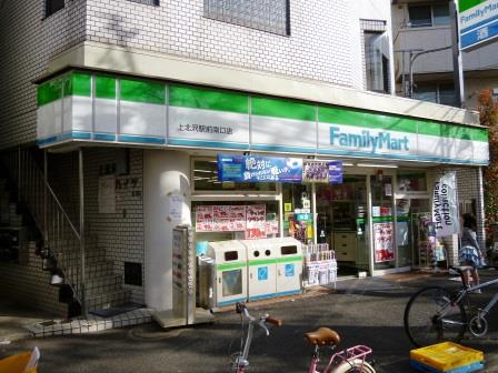 コンビ二:ファミリーマート 上北沢駅前南口店 338m