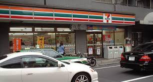 コンビ二:セブンイレブン 笹塚店 377m