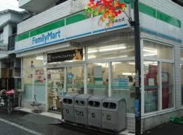 コンビ二:ファミリーマート 中野南台店 403m