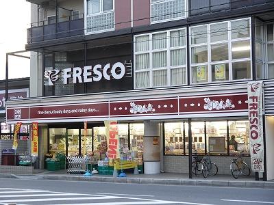 スーパー:フレスコ 千本店 460m
