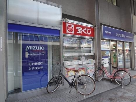 銀行:みずほ銀行 600m 近隣
