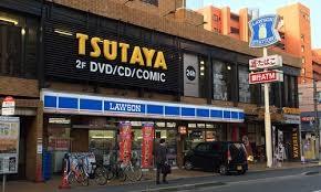 ショッピング施設:TSUTAYA 那の川店 996m