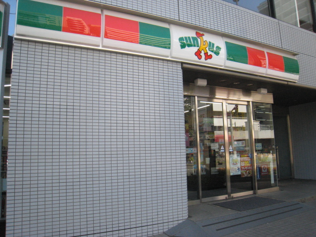 コンビ二:サンクス 福岡大橋二丁目店 157m