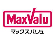 スーパー:Maxvalu(マックスバリュ) 大橋店 460m