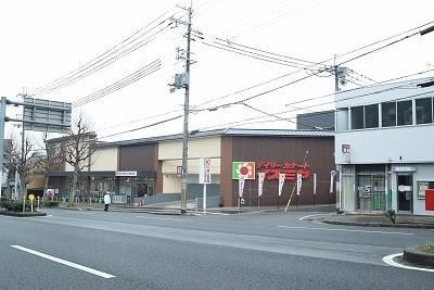 スーパー:Izumiya(イズミヤ) 千本北大路店 606m