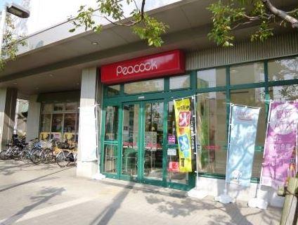 スーパー:ピーコックストア 三軒茶屋の杜店 443m