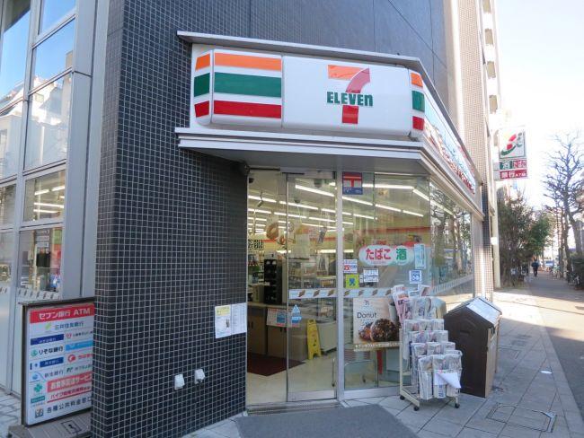 コンビ二:セブンイレブン 千代田岩本町1丁目店 244m