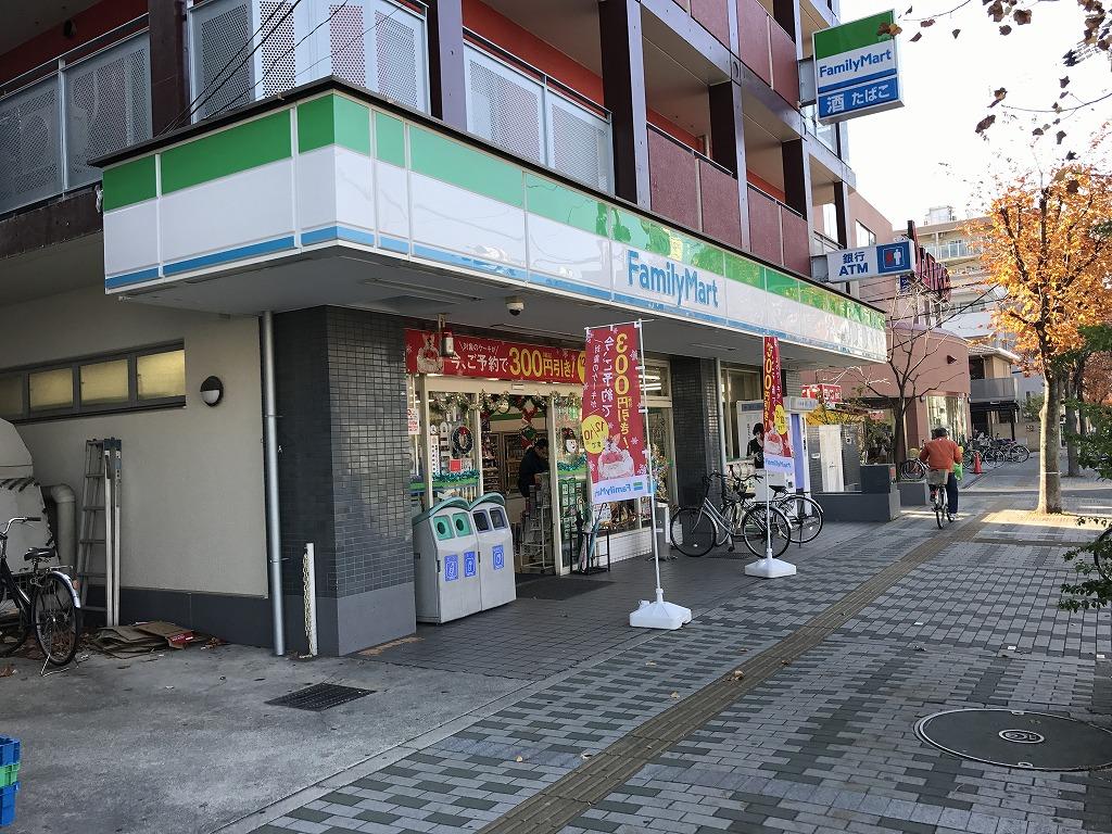 コンビ二:ファミリーマート 俊徳道店 209m