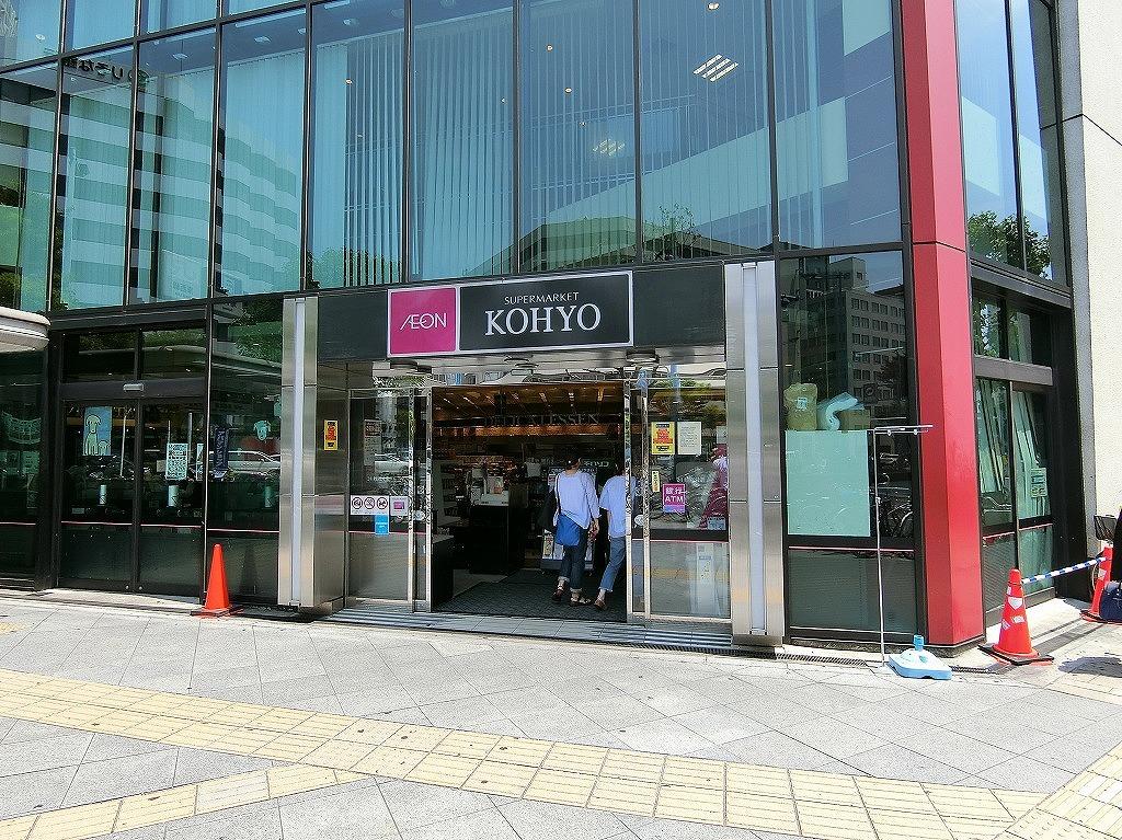 スーパー:KOHYO(コーヨー) 南森町店 117m