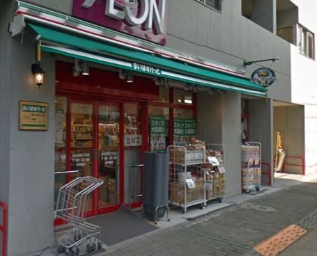 スーパー:まいばすけっと 西五反田6丁目店 220m