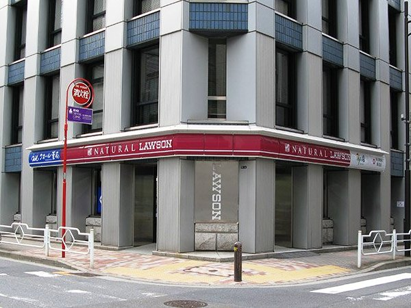 コンビ二:ナチュラルローソン 東京日本橋一丁目店 272m