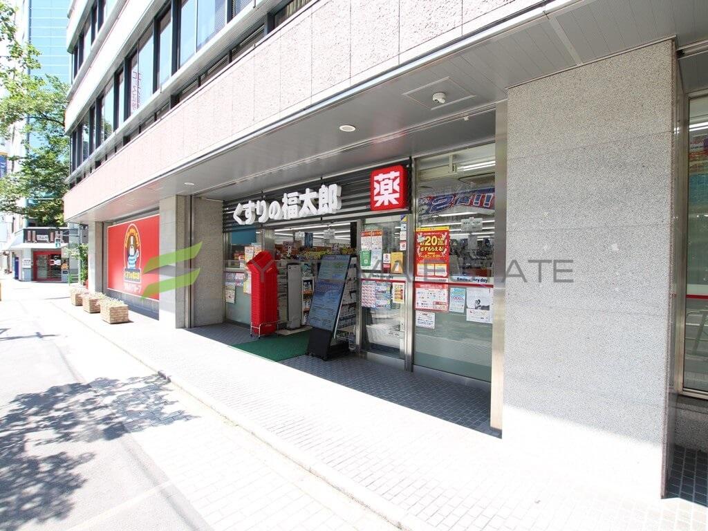 ドラッグストア:くすりの福太郎 茅場町店 354m