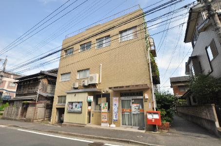 郵便局:八幡茶屋郵便局 17m 近隣