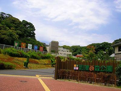 公園:到津の森公園 360m 近隣