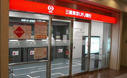 銀行:三菱東京UFJ銀行 経堂支店 551m