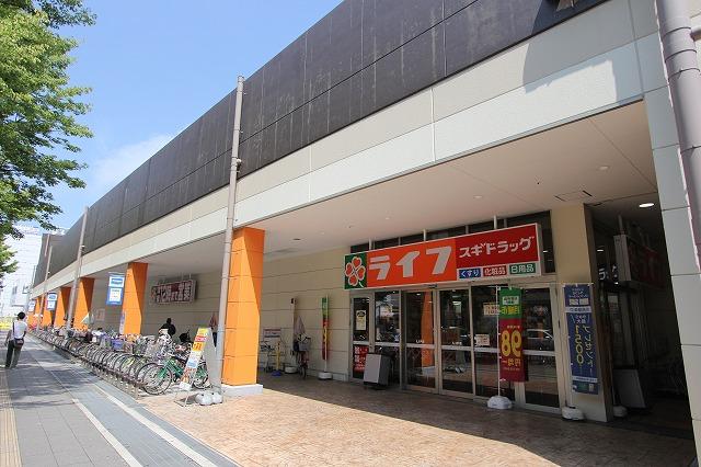 スーパー:ライフ 東大阪長田店 391m