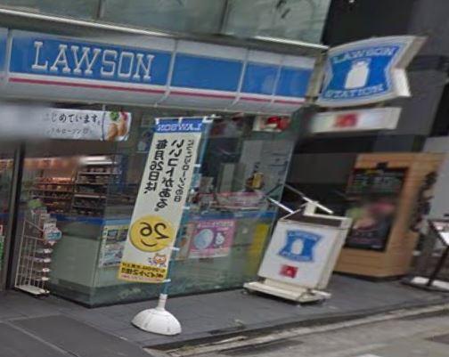 コンビ二:ローソン 自由が丘二丁目店 260m