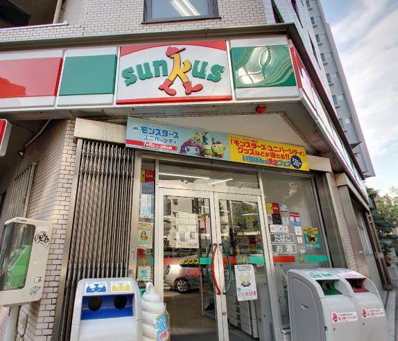 コンビ二:サンクス 上大崎店 200m