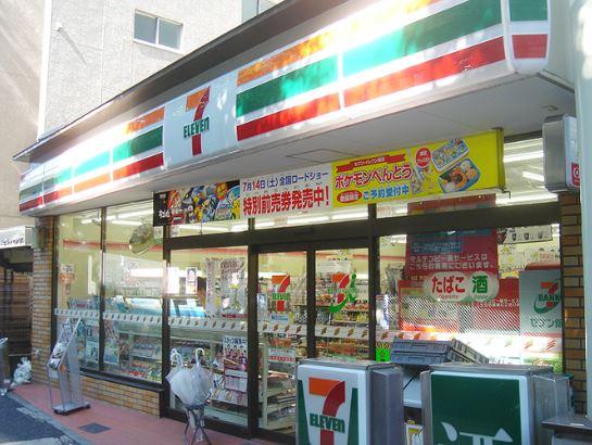 コンビ二:セブンイレブン 西五反田店 350m