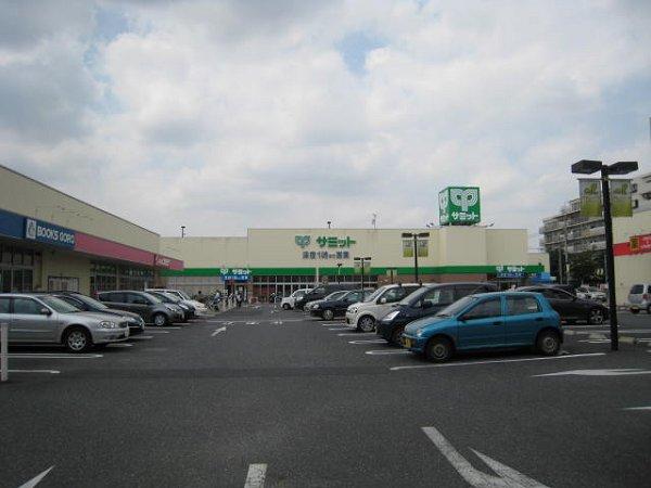 スーパー:サミット 保木間店 263m