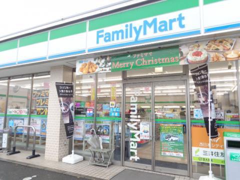 コンビ二:ファミリーマート JR二日市駅店 442m
