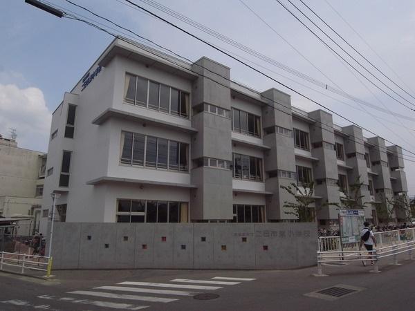 小学校:筑紫野市立二日市東小学校 1036m