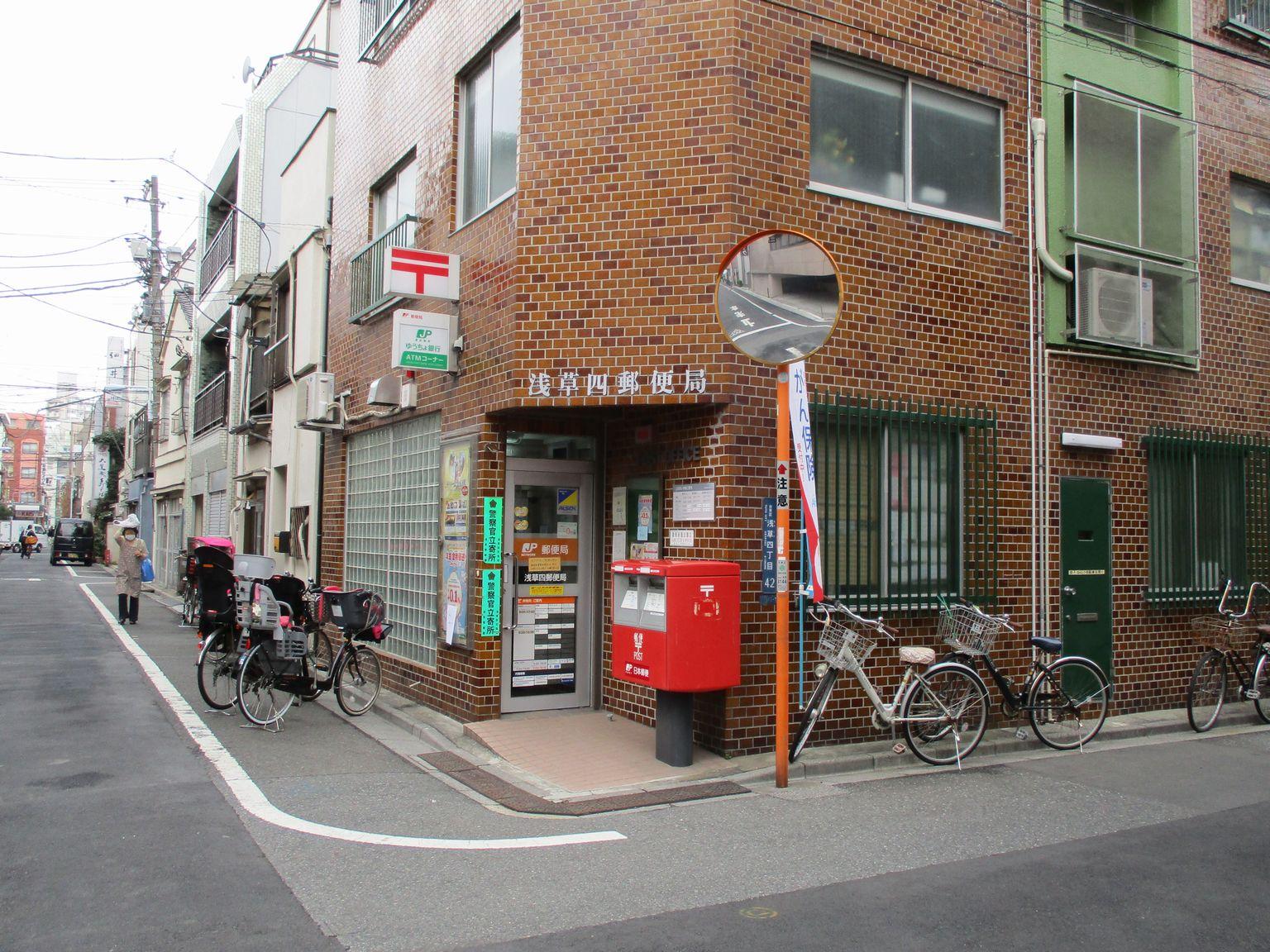 郵便局:浅草四郵便局 422m