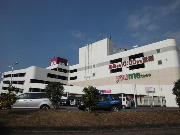 ショッピング施設:ゆめタウン筑紫野 1300m