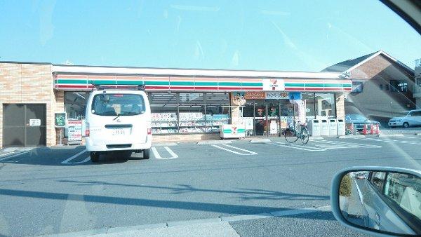 コンビ二:セブンイレブン 足立鹿浜店 198m