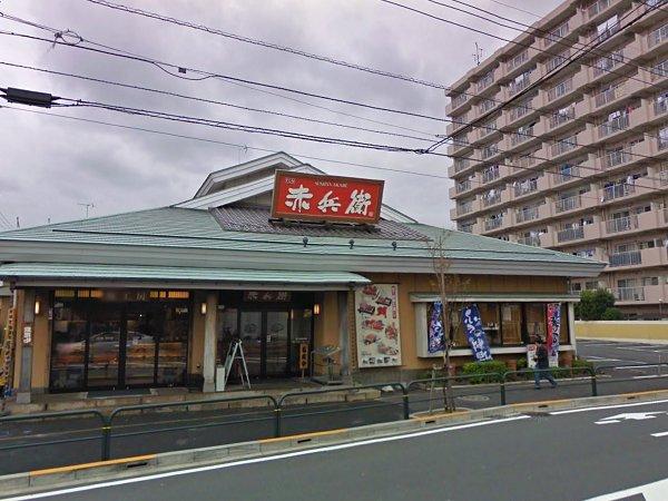 レストラン:すし屋赤兵衛 573m