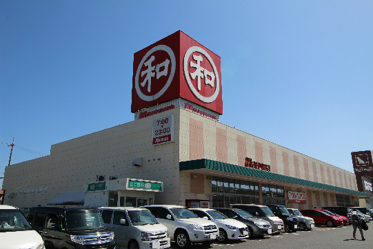 スーパー:maruwa(丸和) 新下関店 320m